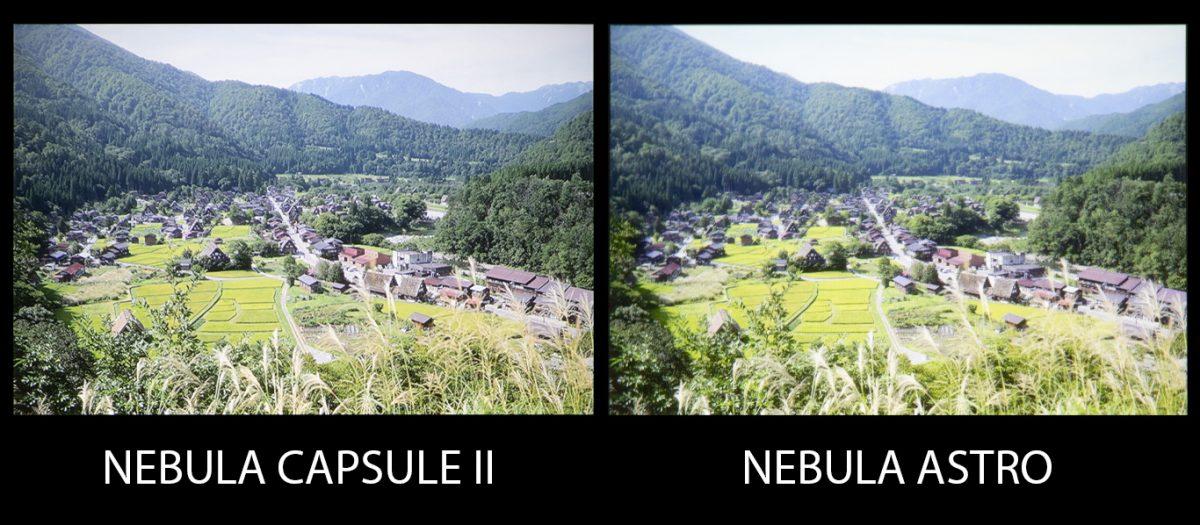 Nebula AstroとNebula Capsule IIの画質比較